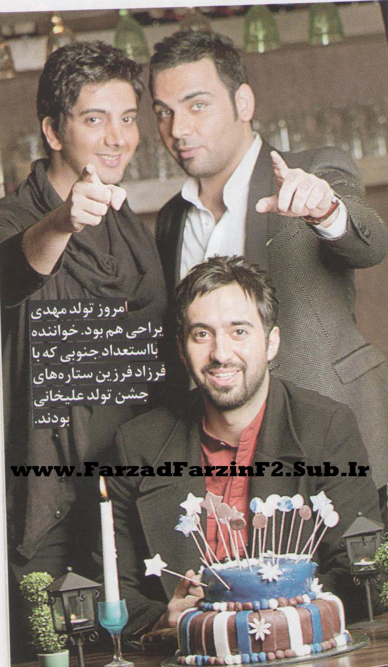 http://farzadfarzinf2.persiangig.com/image/Interviews/Ideal%20128/5.jpg